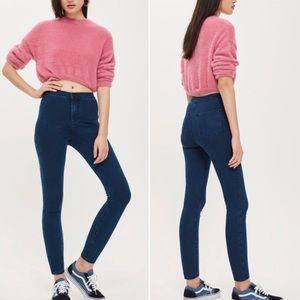 "Petite ""Hold Power"" Joni Jeans in Indigo Blue"
